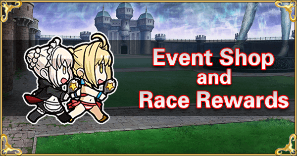 Summer 2019  Part 2 Event Shop and Race Rewards Banner