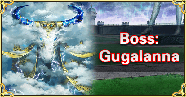 Bull of Heaven Boss Guide Banner