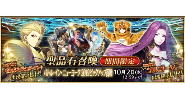 Battle in NY JP Banner