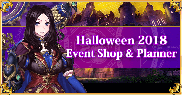 Halloween 2018 Event (Revival) - Event Shop & Planner