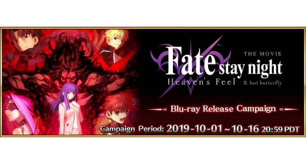 Fate/stay night [Heaven's Feel] II. lost butterfly Blu-ray Release Campaign