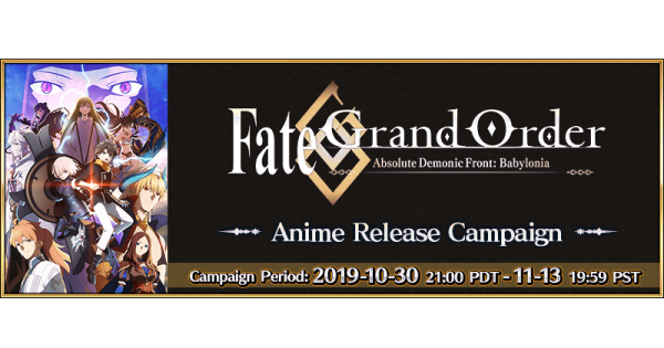 """Fate/Grand Order Absolute Demonic Front: Babylonia"" Anime Release Campaign"