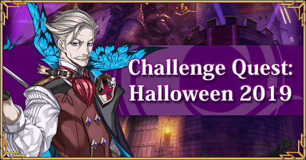 Halloween 2019 Challenge Quest Guide Banner