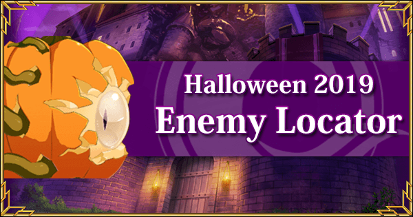 Halloween 2019 Enemy Locator Banner