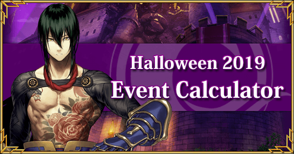 Event Calculator Halloween Banner