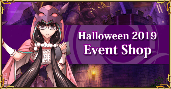 Halloween 2019 Event Shop Banner