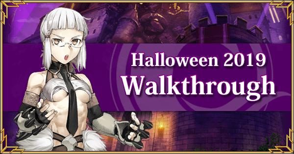Halloween 2019 Walkthrough