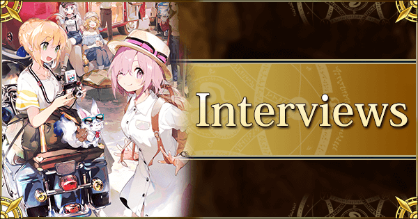Interview Articles