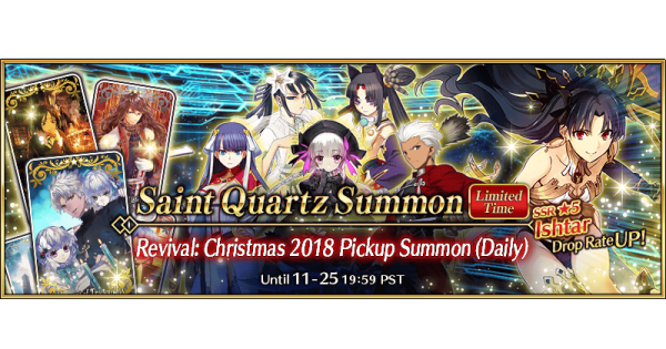 Summon Simulator Christmas 2018 Lite