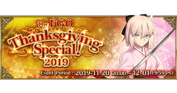 The FGO Thanksgiving Special 2019