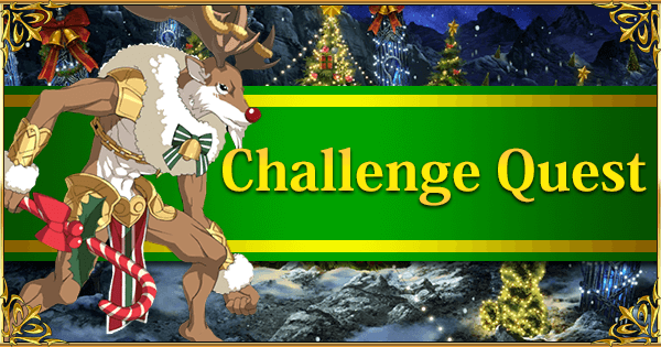 Christmas 2018 Lite Challenge Quest Guide: Reindeer Parade (Santa Alter)