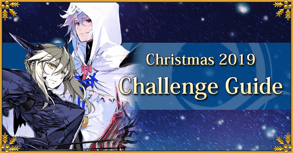 Christmas 2019 Challenge Quest Guide: Dance of the Fairies (Lancer Alter, Merlin)