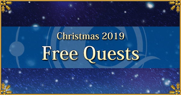 Christmas 2019 - Free Quests