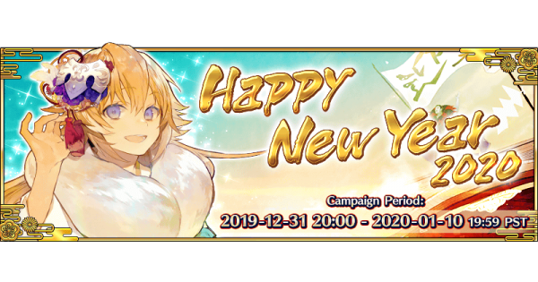 Happy New Year 2020 Campaign