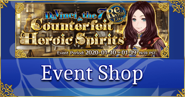 Revival: Da Vinci Event - Event Shop & Planner