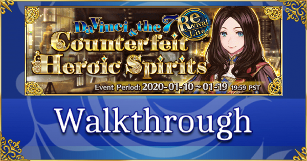 Da Vinci Event Walkthrough Banner