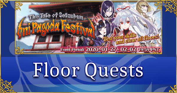 Setsubun - Floor Quests