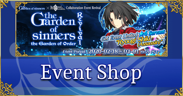Revival: the Garden of sinners - Event Shop & Planner
