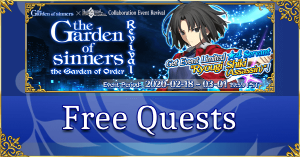 Revival: the Garden of sinners - Free Quests