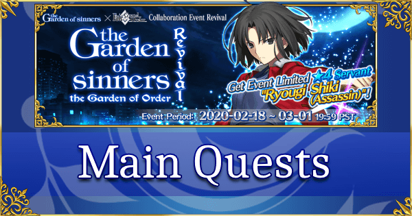Revival: the Garden of sinners - Main Quests