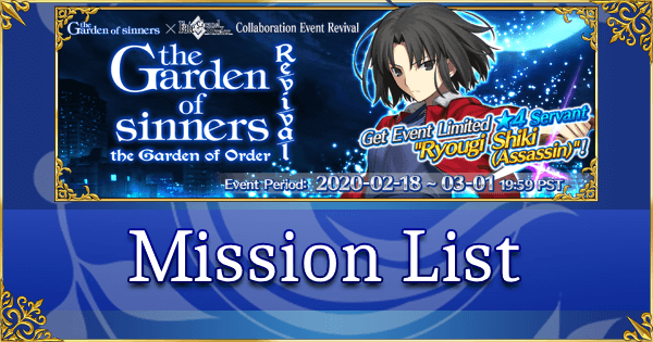 Revival: the Garden of sinners - Mission List