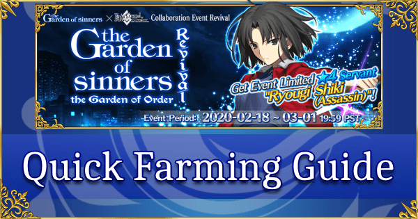 Revival: the Garden of sinners - Quick Farming Guide