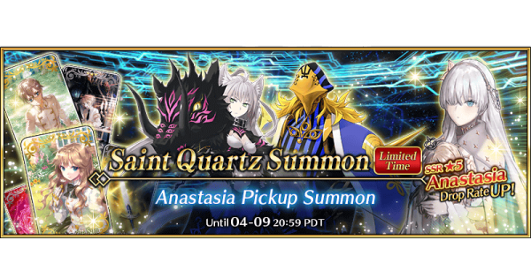Anastasia Part 1 Banner