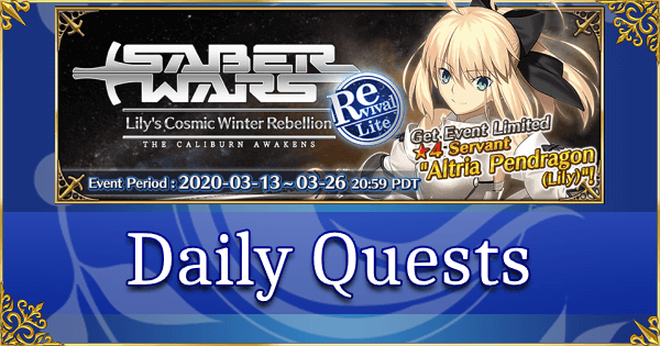 Revival: Saber Wars - Daily Quests