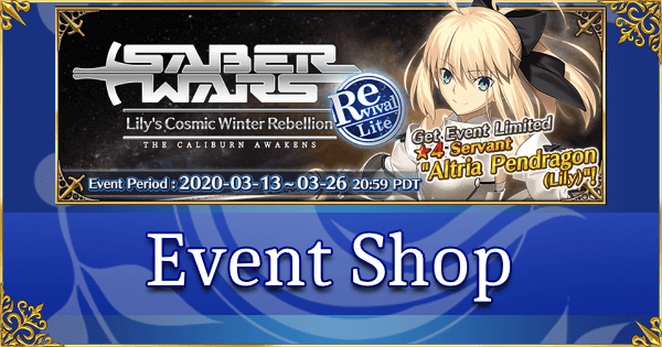 Revival: Saber Wars - Event Shop & Planner