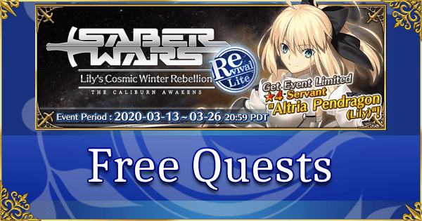 Revival: Saber Wars - Free Quests