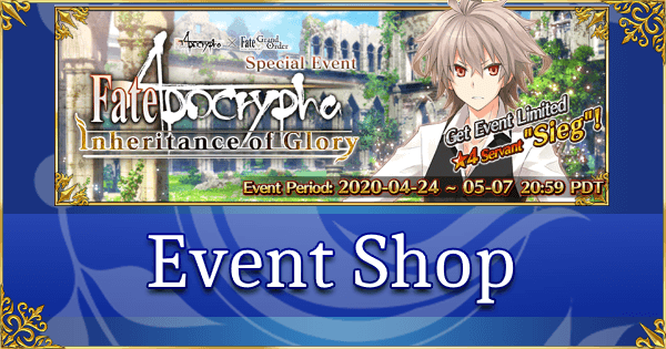 Fate Apocrypha Inheritance of Glory - Event Shop & Planner
