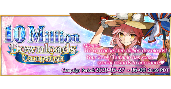 10 Million Downloads Campaign