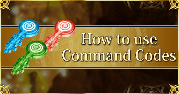 How to use Command Codes