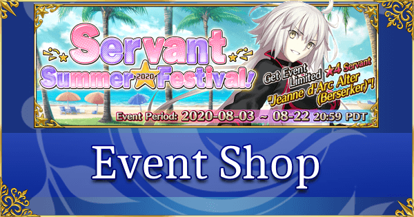 Fgo Servant Summer Festival 2020 Event Shop Planner Fate Grand Order Wiki Gamepress