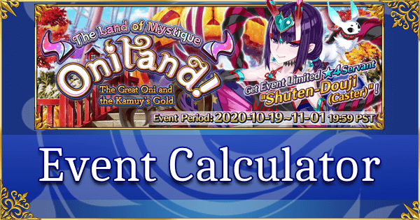 Oniland Halloween 2020 - Event Calculator
