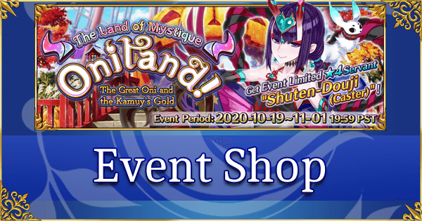 Oniland Halloween 2020 - Event Shop & Planner