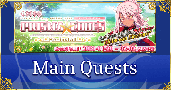 Revival: Prisma Codes - Main Quests