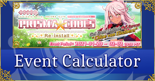 Revival: Prisma Codes - Event Calculator