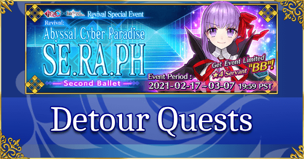 Revival: SE.RA.PH - Detour Quests
