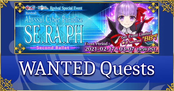 Revival: SE.RA.PH - WANTED Quests