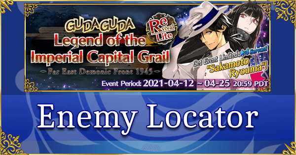 Revival: GUDAGUDA Imperial Capital Grail - Enemy Locator