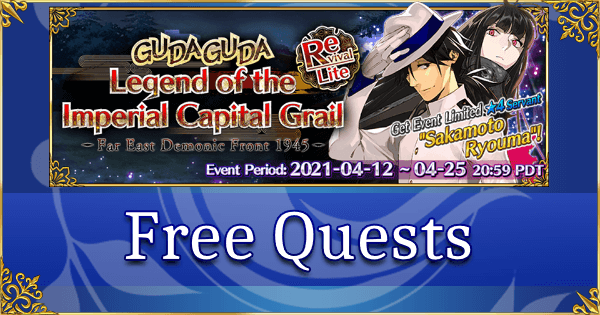 Revival: GUDAGUDA Imperial Capital Grail - Free Quests