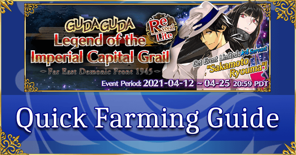 Revival: GUDAGUDA Imperial Capital Grail - Quick Farming Guide