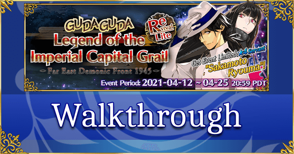 Revival: GUDAGUDA Imperial Capital Grail - Complete Walkthrough