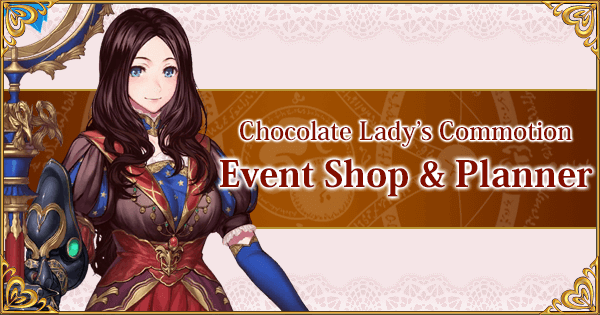 Chocolate Lady Commotion Event Shop and Planner