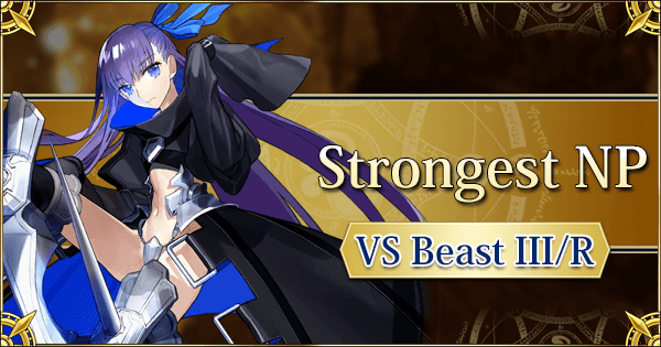Strongest Noble Phantasm against Beast III/R in Fate/Grand Order.