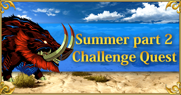 Summer Part 2 Challenge Quest Banner