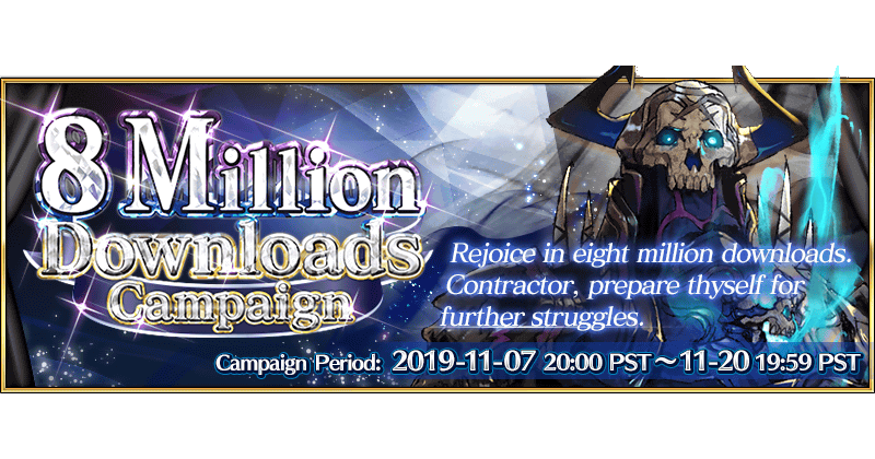 8 Million Downloads Campaign