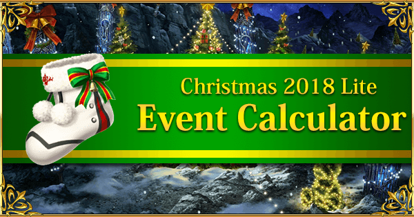 Christmas 2018 Lite Event Calculator