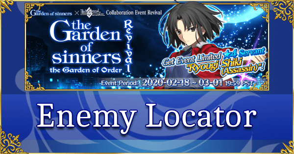 Revival: the Garden of sinners - Enemy Locator